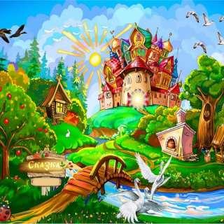 Международный конкурс детско-юношеского творчества «СКАЗКА В ГОСТИ К НАМ ПРИШЛА»