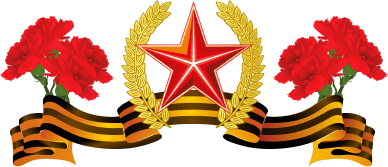 Конкурсы для детей и педагогов, посвященные 75–летию Победы!